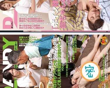 佐藤遥希(さとう遥希)番号dandy-394封面 一边装作